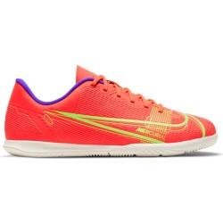 Zapatillas Nike Mercurial...